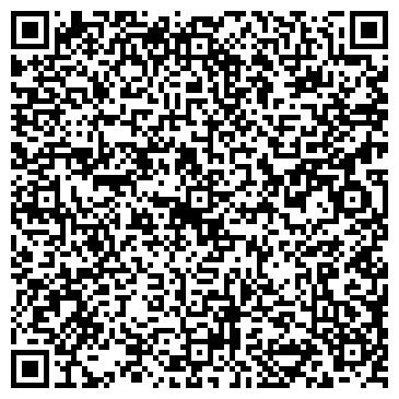 QR-код с контактной информацией организации СЕМЕЙЛИФТ СПЕЦИАЛИЗИРОВАННОЕ ПРЕДПРИЯТИЕ ТОО