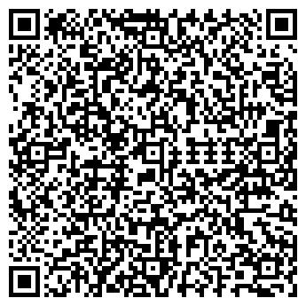 QR-код с контактной информацией организации Квазар, ПАО