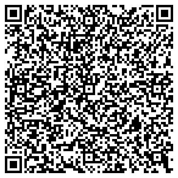 QR-код с контактной информацией организации Багира Трейд, ЧП