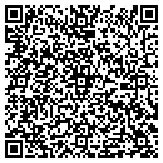 QR-код с контактной информацией организации Erka, ООО