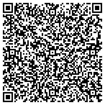 QR-код с контактной информацией организации СВ-Прогресс, ООО