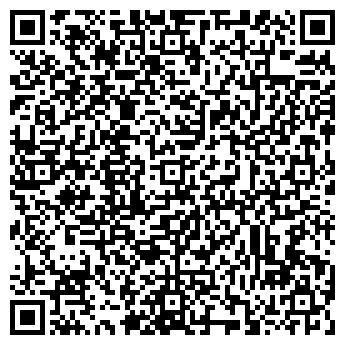 QR-код с контактной информацией организации Теапром, ОАО