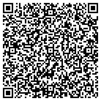 QR-код с контактной информацией организации ДИАРСИ ЦЕНТР