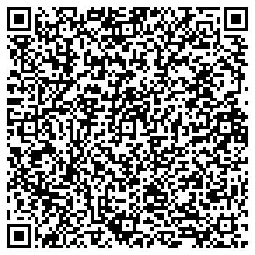 QR-код с контактной информацией организации Салида, ООО