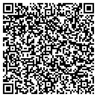 QR-код с контактной информацией организации Югрант, ООО