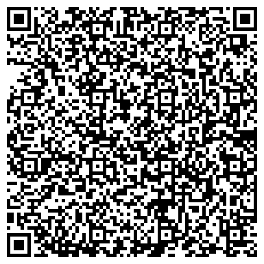 QR-код с контактной информацией организации Михайловский Гранитный Карьер, ООО