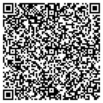 QR-код с контактной информацией организации Хорошилов, ЧП