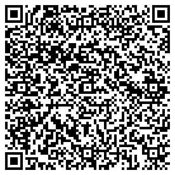 QR-код с контактной информацией организации Исепа Консалт, ЧП
