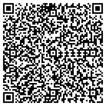 QR-код с контактной информацией организации ГМТ, ООО
