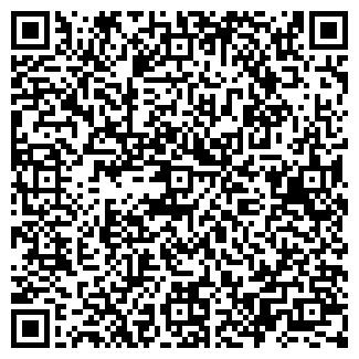 QR-код с контактной информацией организации Трач, ЧП