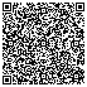 QR-код с контактной информацией организации Подол, ООО