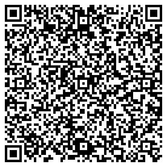 QR-код с контактной информацией организации В.С.-Ойл, ООО