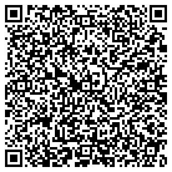 QR-код с контактной информацией организации Натуральный камень, ЧП