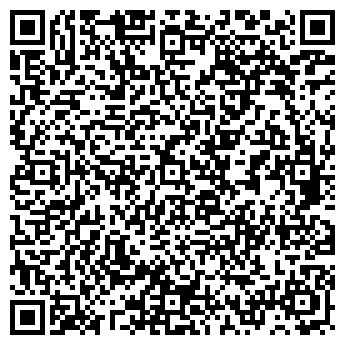 QR-код с контактной информацией организации Камни Армении, ООО
