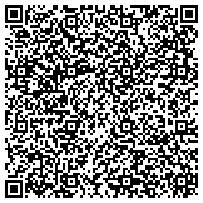 QR-код с контактной информацией организации Завод изоляционных и асбестоцементных материалов (ХЗИАМ), ОАО