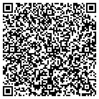QR-код с контактной информацией организации Виларис, ЧП