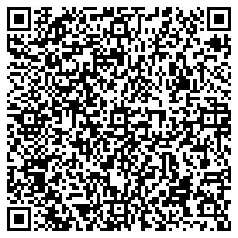 QR-код с контактной информацией организации ТД Демарк, ООО
