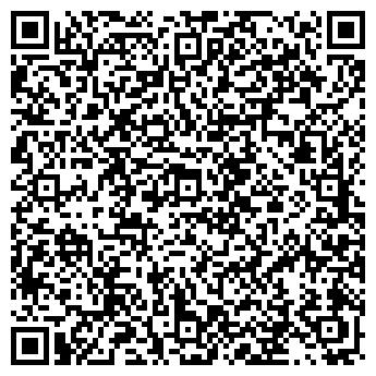 QR-код с контактной информацией организации Линик Украина, ЧАО