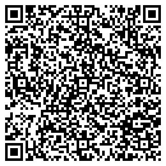 QR-код с контактной информацией организации ЭСПАДА, ООО