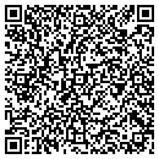 QR-код с контактной информацией организации Сакал, ЧП