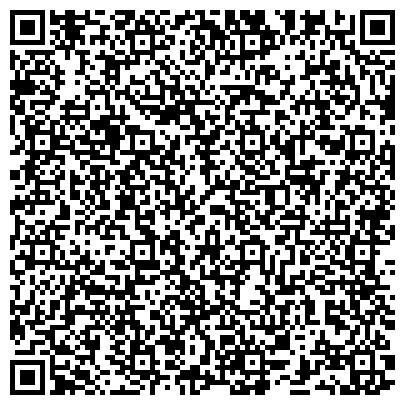 QR-код с контактной информацией организации Запорожский асфальтобетонный завод, ЧАО