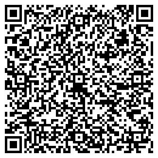 QR-код с контактной информацией организации СУЧАНЕЦ