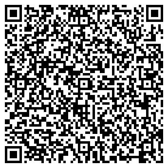QR-код с контактной информацией организации ПКВИС,ООО