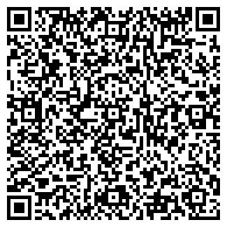 QR-код с контактной информацией организации Субъект предпринимательской деятельности Станол