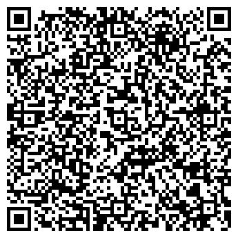 QR-код с контактной информацией организации Auto-box