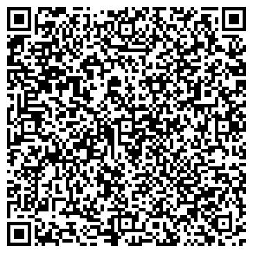 QR-код с контактной информацией организации Сателлит, ООО