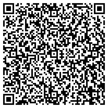 QR-код с контактной информацией организации Резон, ЧП