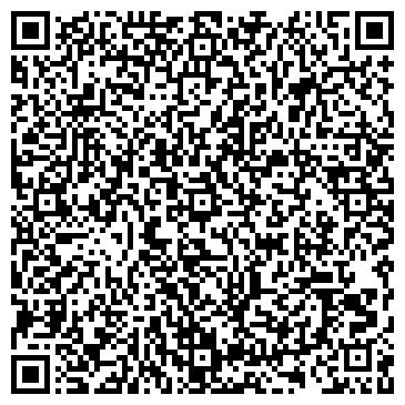 QR-код с контактной информацией организации ТПК Техальянс, ООО