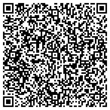 QR-код с контактной информацией организации Люкс-Трейд Груп, ЧП