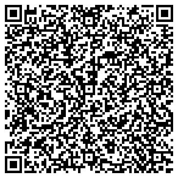 QR-код с контактной информацией организации Кудашова Дина Николаевна, ФОП