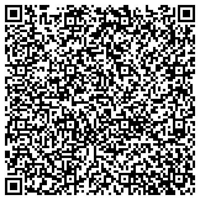 QR-код с контактной информацией организации ДАЛЬНЕВОСТОЧНОГО ГОСУДАРСТВЕННОГО УНИВЕРСИТЕТА ЦЕНТР РАЗВИТИЯ РЕБЕНКА ФИЛИАЛ