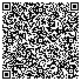 QR-код с контактной информацией организации ДЗРМ, ООО