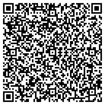 QR-код с контактной информацией организации Общество с ограниченной ответственностью Просистемз