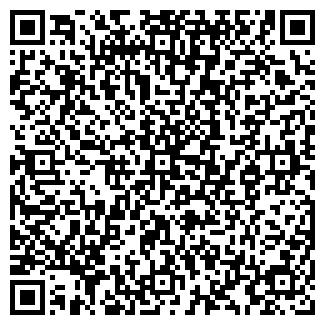 QR-код с контактной информацией организации СОВЕТСКОЕ, ЗАО