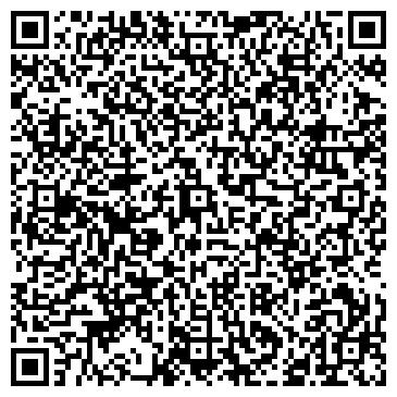QR-код с контактной информацией организации Асамир, ООО