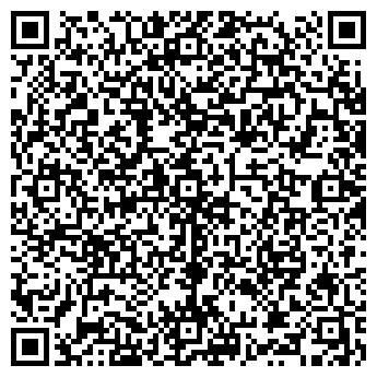 QR-код с контактной информацией организации Фантомаш, ЧП