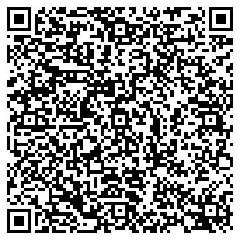 QR-код с контактной информацией организации Миго, ООО