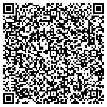 QR-код с контактной информацией организации Экотэнк, ООО
