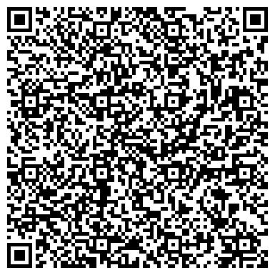QR-код с контактной информацией организации Ерiкс (Ерикс), ООО