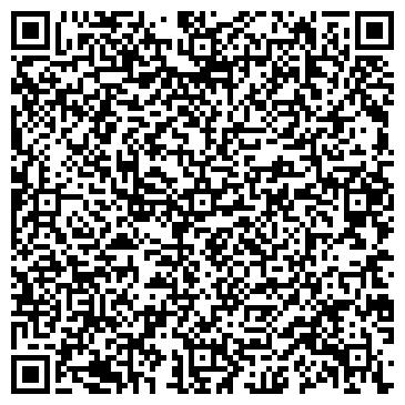 QR-код с контактной информацией организации Химвес 2000, ООО