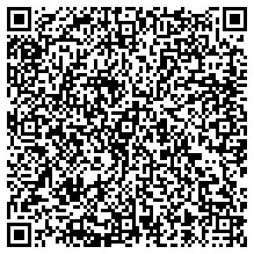 QR-код с контактной информацией организации ОПС СТАРОЕ УЗЕЕВО