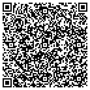 QR-код с контактной информацией организации УкрБиоЭнергоПром, ООО