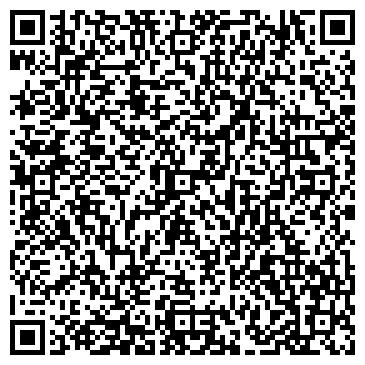 QR-код с контактной информацией организации Традер, ООО