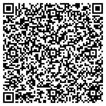 QR-код с контактной информацией организации Сизая, ЧП