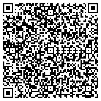 QR-код с контактной информацией организации Сантро, ООО