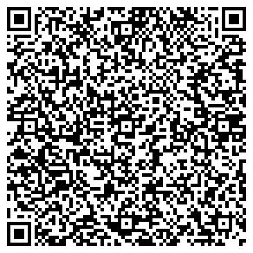 QR-код с контактной информацией организации ДС-8, ООО